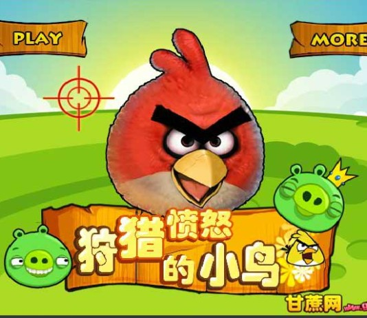 Angry bird game free online