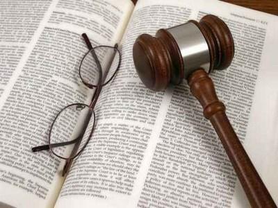 Giustizia - Diritto - Normativa