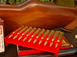 Cartuccia .270 Winchester