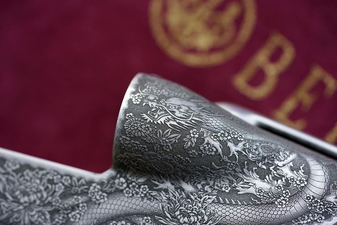 Il dragone quale simbolo distintivo