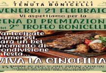 Trofeo Bonicelli