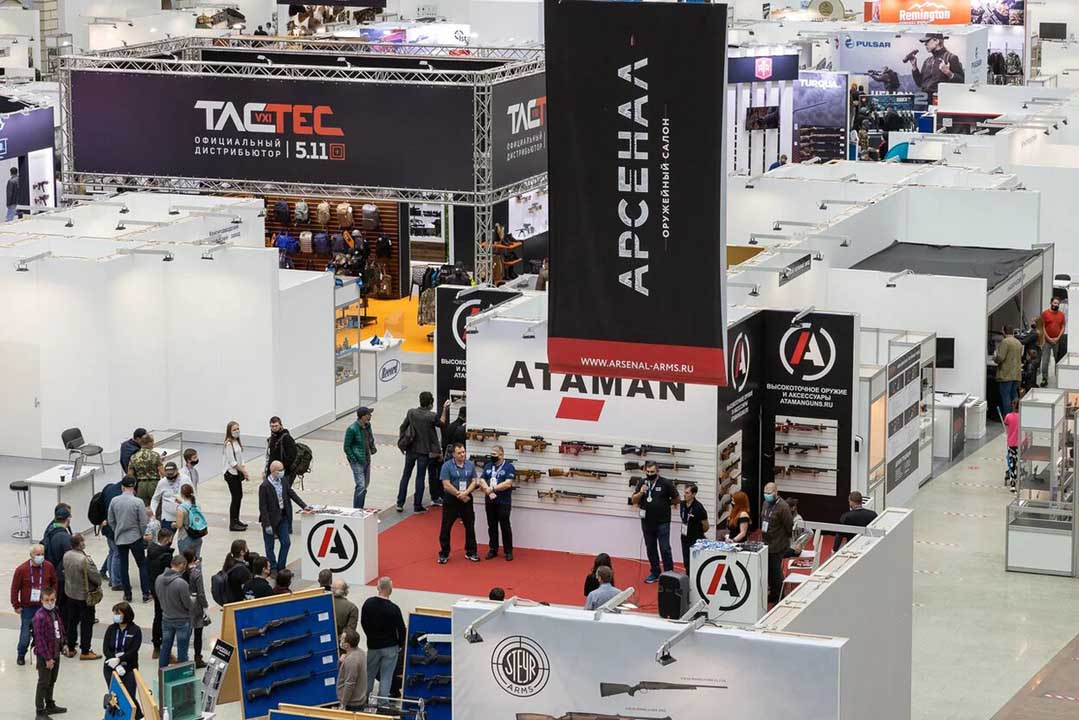 ORЁLEXPO_moscow_international_trade_fair_arms_hunting_gear